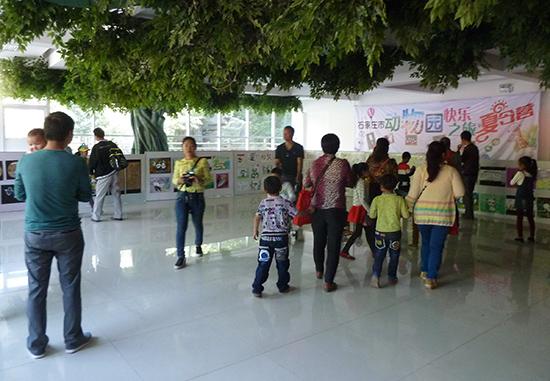 石家庄动物园举办动物绘画展